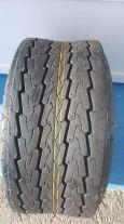 neumático 16.5x6.5x8  KINGSTIRE 7010825